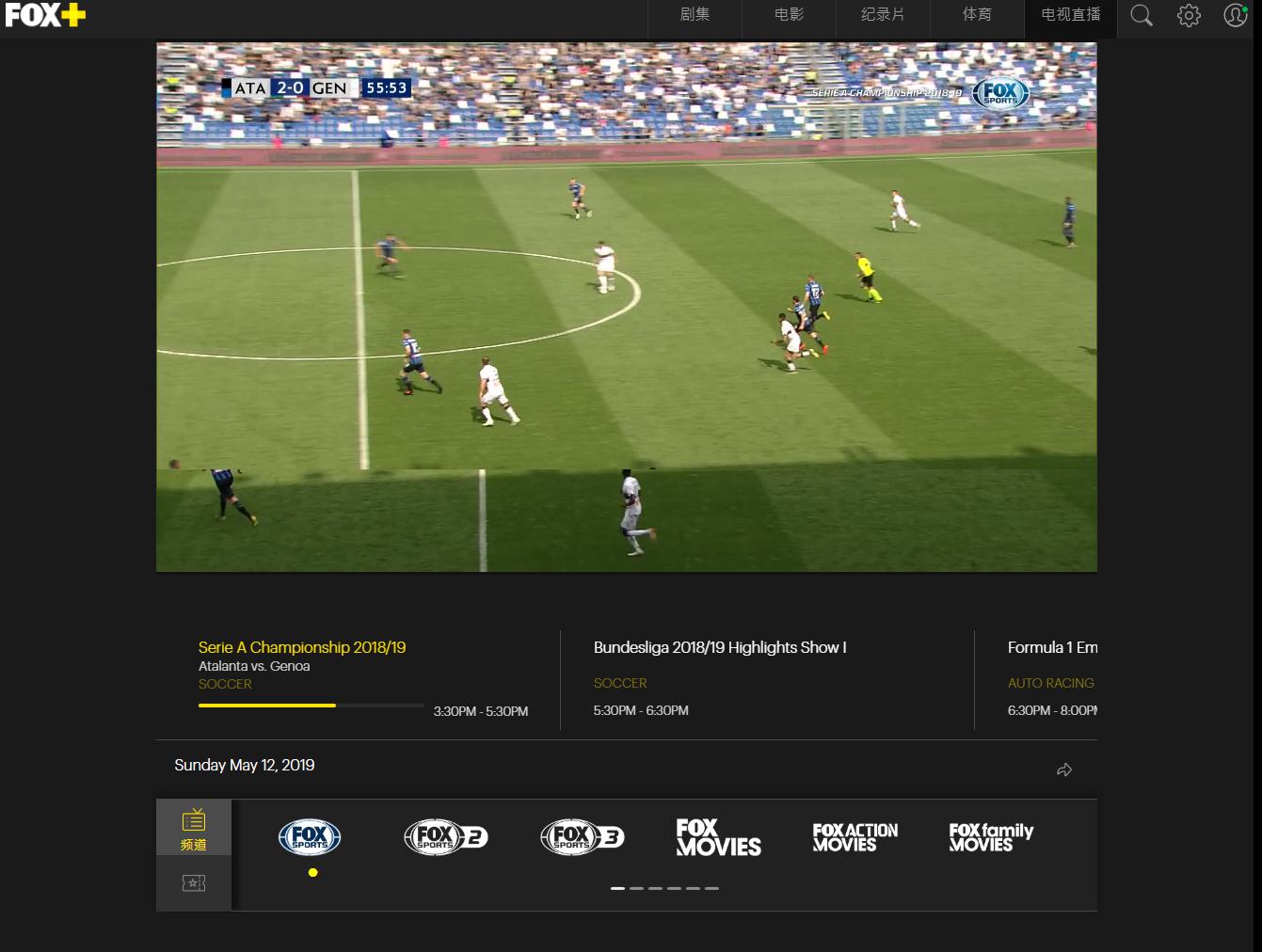 FOX_Sports_FOX+_sport.png