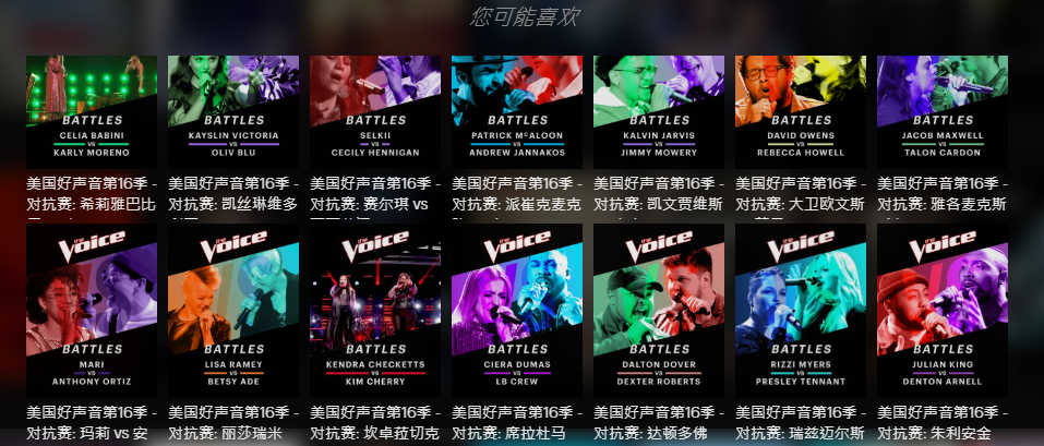 Series_FOX+_music.png
