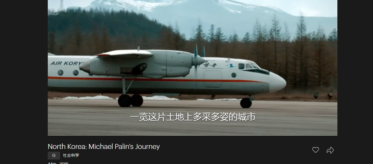 North_Korea_Michael_Palin's_Journey_FOX+_Watch_the_Latest_Series,_Movies_and_Live_Sports_-_2019-05-12_16.51.08.png