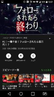 日本abema tv