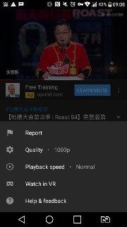 youtube线路