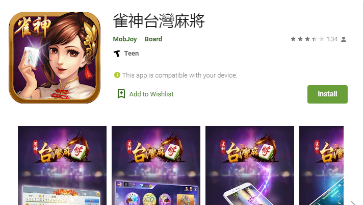 app谷歌play下载