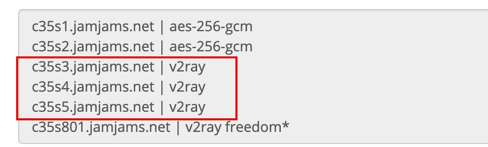 justmysocks慢慢会把 所有节点都从shadowsocks慢慢转为 v2ray 协议