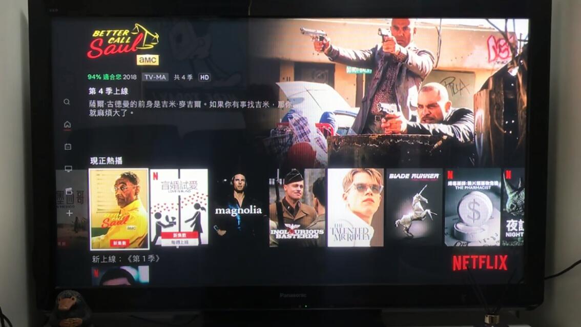但是Netflix在电视上投射始终显示被发现使用Proxy,亲测解决方法