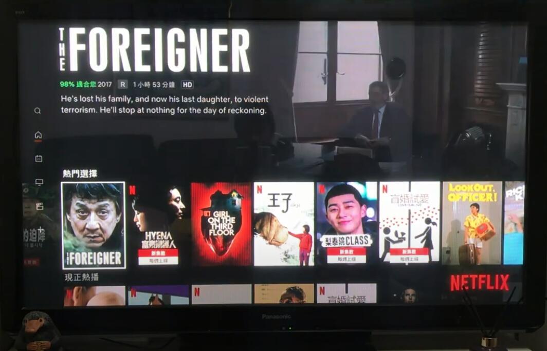 检测VPN前提是你的VPS可以使用Netflix服务