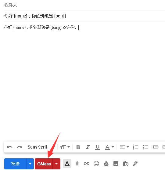 然后在gmail邮件中,写邮件时候