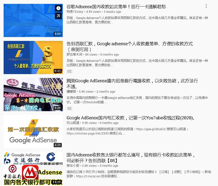 Google Adsense和AdMob将不再支持西联(Western Union)收款
