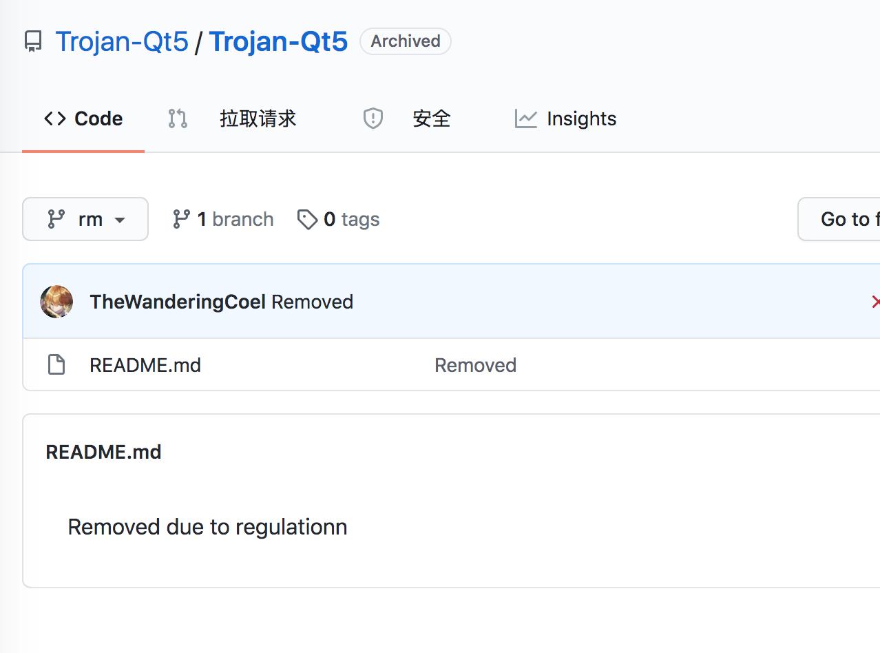 Trojan-Qt5作者删除所有Qt5的Github库代码跑路