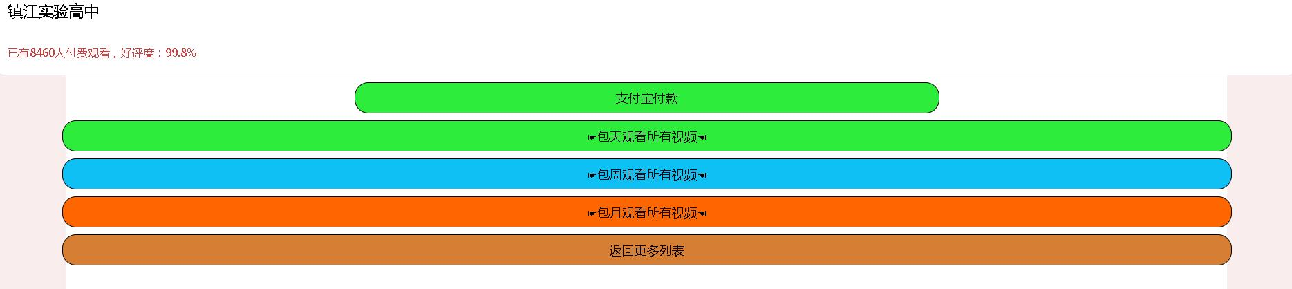 QQ截图20200811130825.jpg