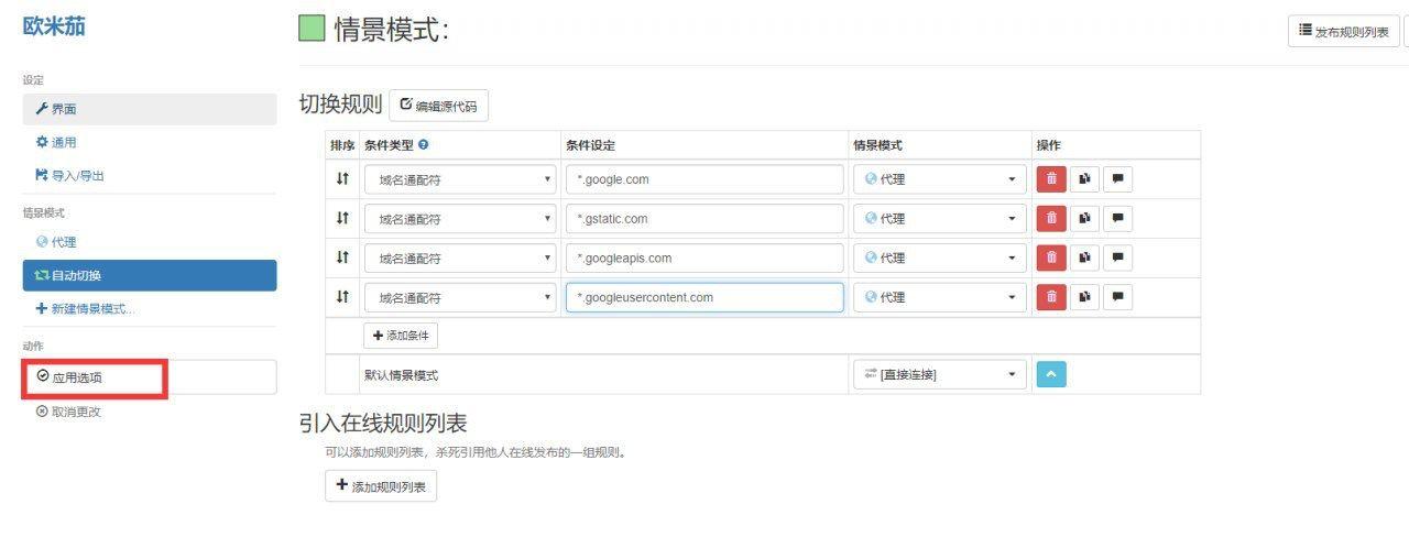 免费腾讯中转香港代理,中转访问谷歌邮箱,谷歌drive直链下载加速代理