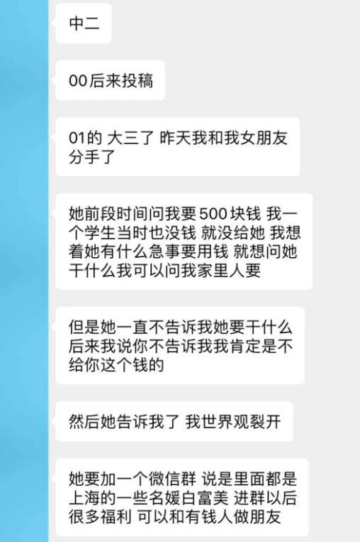 fanqiang.info