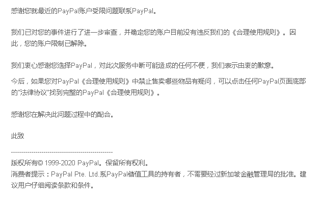 QQ截图20201223130212.png