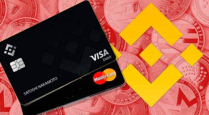 币安被监管重重压力,支付巨头Visa和Mastercard依然坚持合作支持币安法币支付