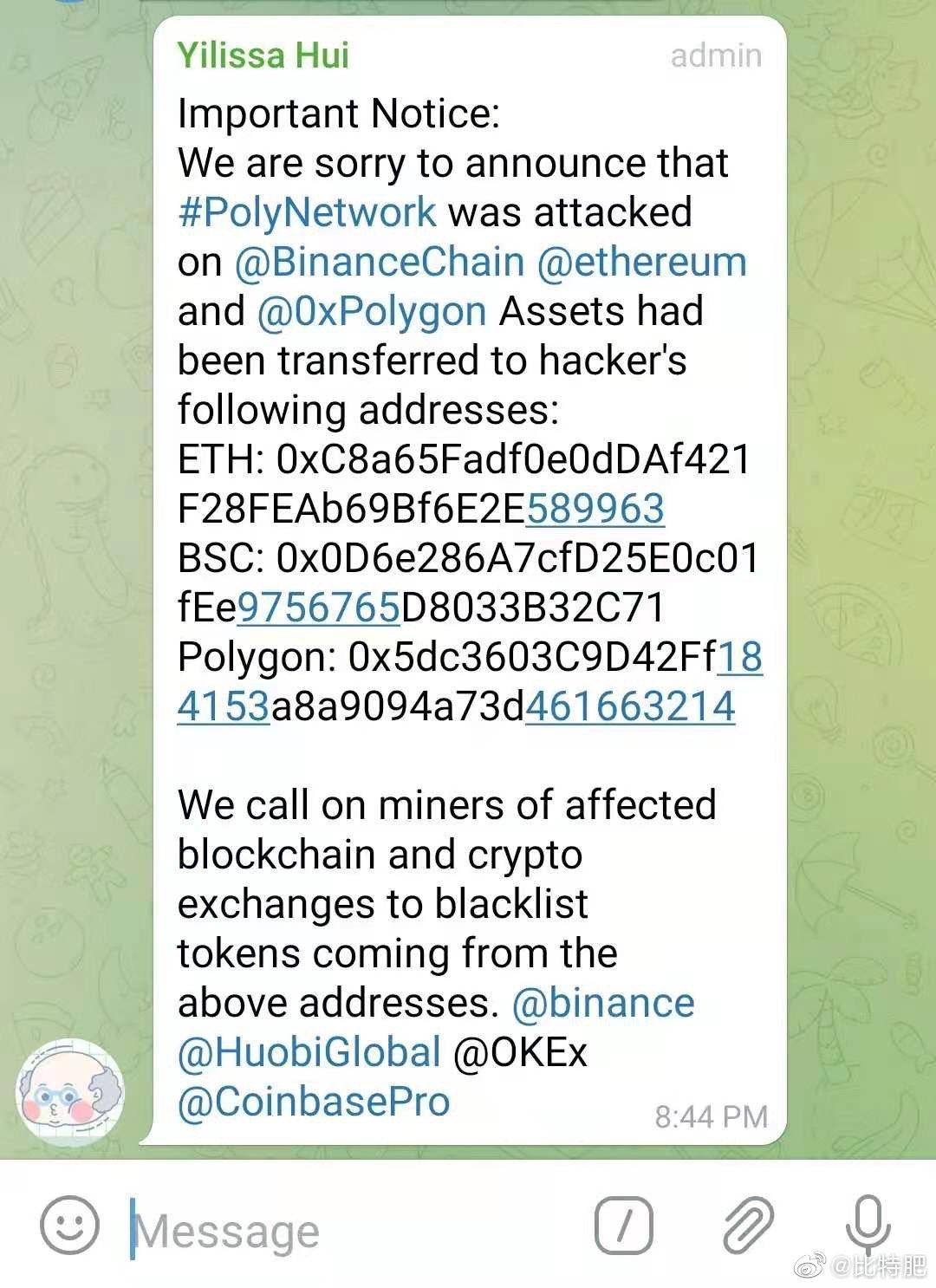 去中心数字货币交易所O3Swap跨链协议被黑,损失超过6亿美元