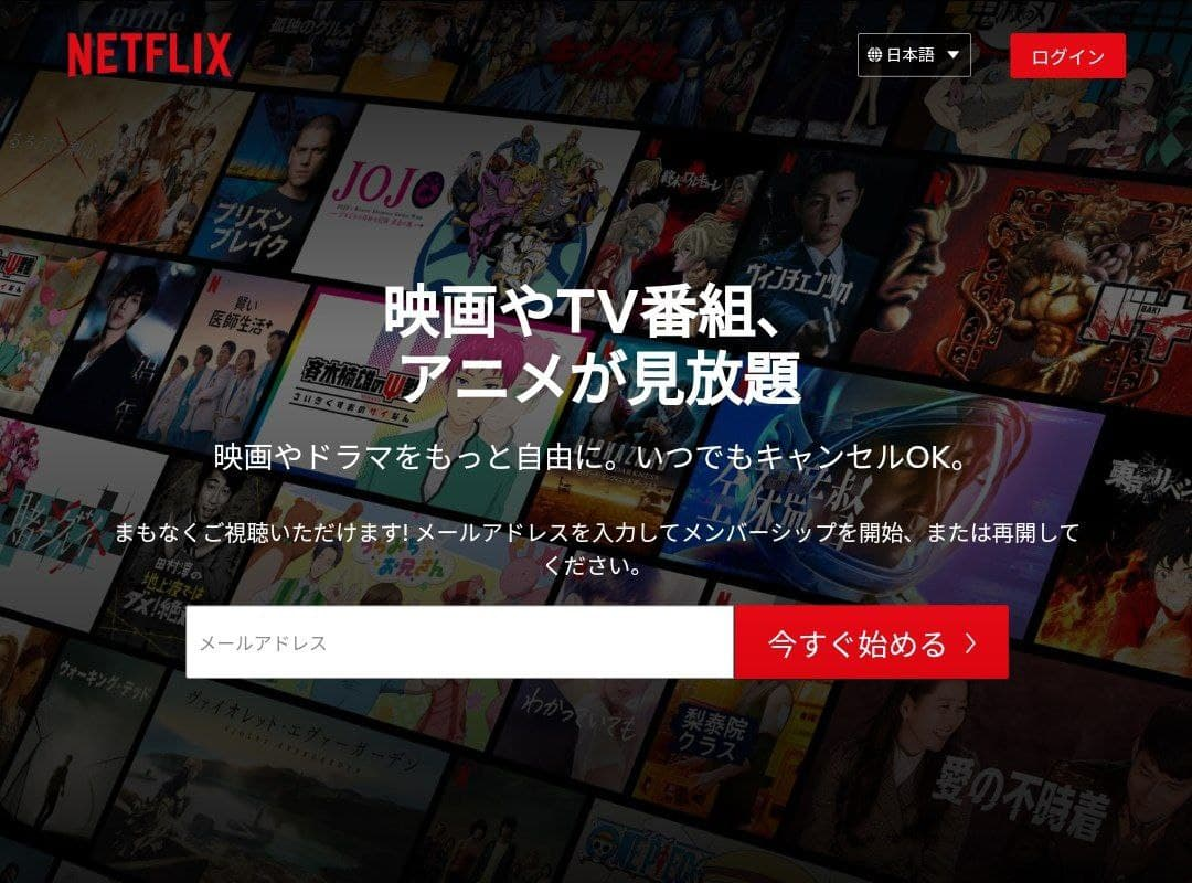 Netflix奈飞又开始大面积封锁IP短了,大量机房IP收到封杀无法观看非原创剧目